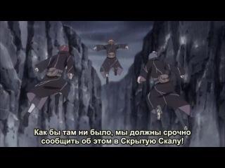 Naruto Shippuuden - 347 ������� ��������